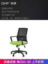 椅休闲转椅的体工程学护沃lo9家居现代24电脑椅办公椅游戏