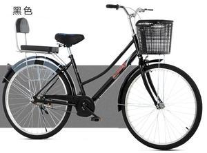 Bicycle women's 24/26 inch men's and women's lightweight old-fashioned Yongdanjiu ordinary city commuter retro leisure car