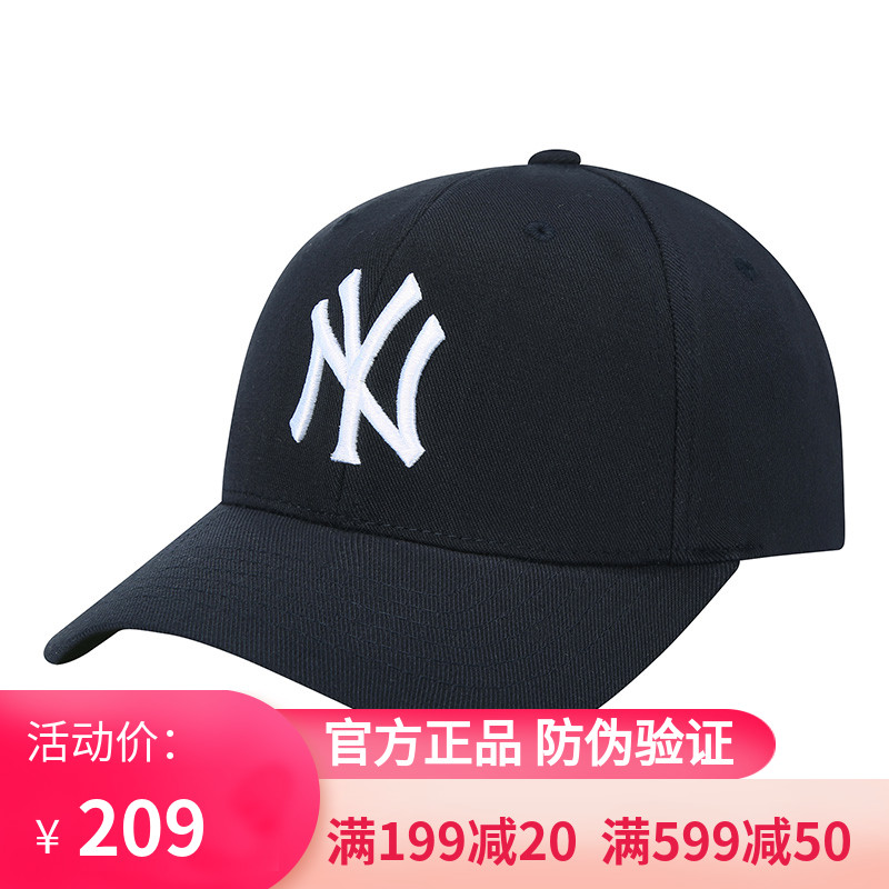 韩国MLB棒球帽全封NY帽子运动男女情侣韩版潮户外出游遮阳鸭舌帽