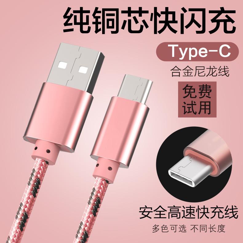 小米6数据线六原装正品快充type-c加长8se短款tpye-c充电器线魅族