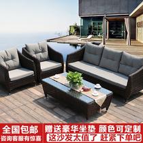 户外花园庭院休闲三人藤椅沙发组合室外酒店客厅售楼处创意藤家具