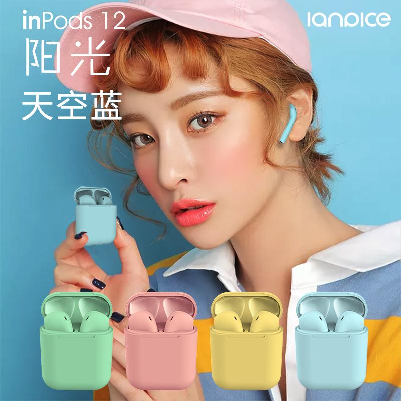 弹窗真无线蓝牙耳机InPods12彩色5.0迷你入耳式双耳适用苹果7/8/X