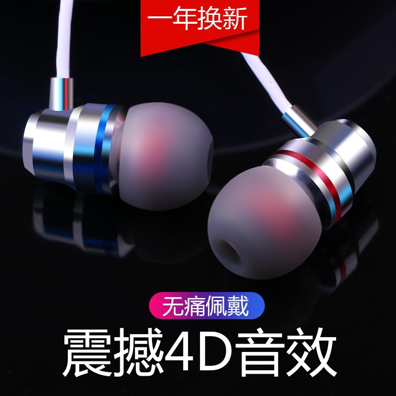 华为vivo通用入耳式手机耳机金属重低音炮正品男女生小米8苹果6安卓线控带麦有线K歌红米OPPO原裝type-c耳塞