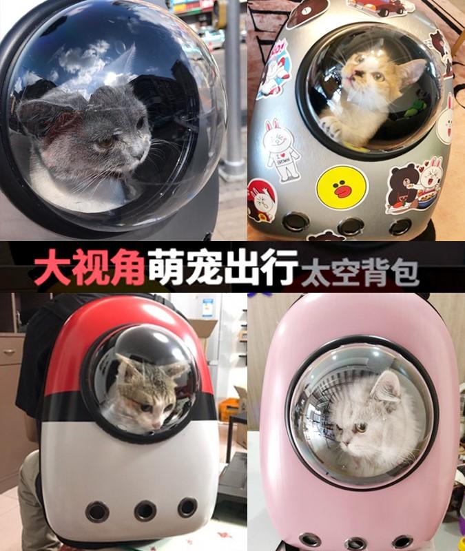 猫包宠物外出包猫笼子便携舱包双肩狗狗背包太空包书包装猫咪用品