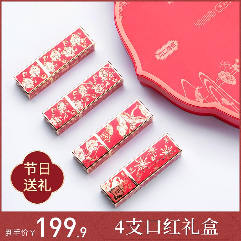 柔色rouse如意口红礼盒持久滋润不易脱色套盒女学生彩妆生日礼物
