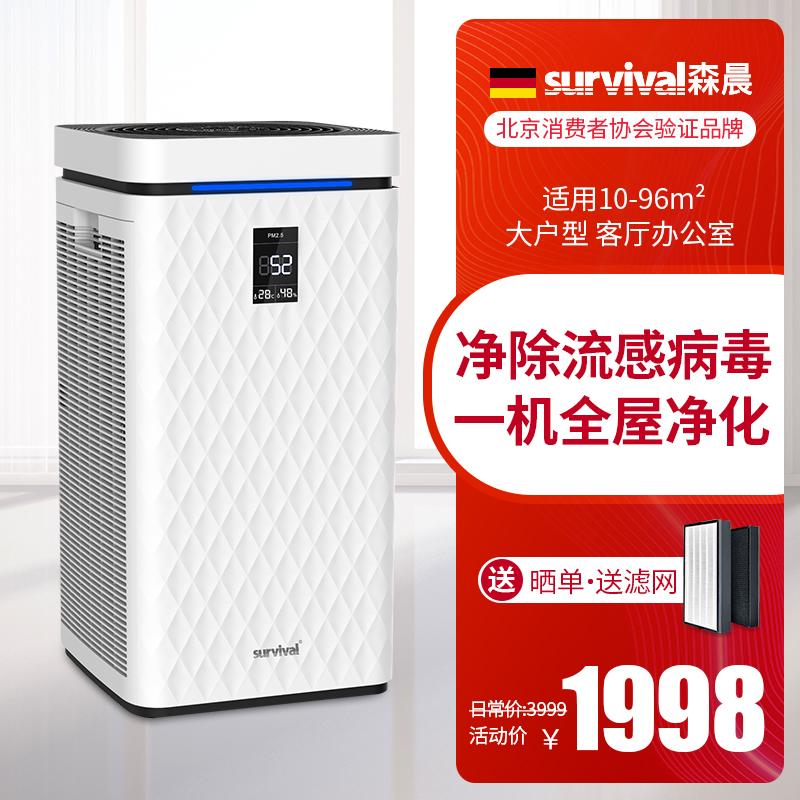 净化器去除甲醛的原理,survival森晨天猫月销量52件仅售2698.00元(survival森晨旗舰店)