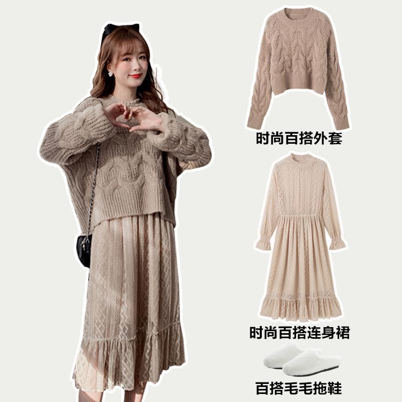 秋冬套装女春装韩版洋气加厚针织毛衣蕾丝长裙两件套超仙连衣裙潮