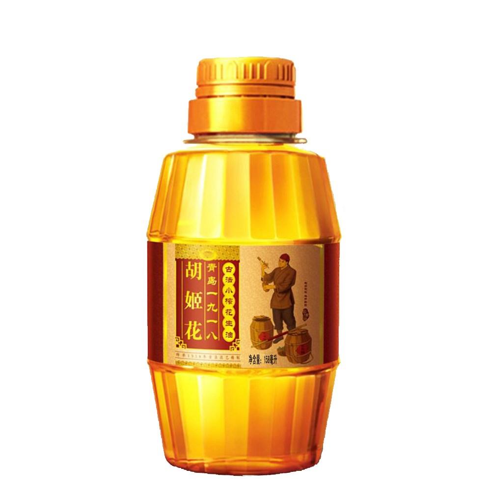 胡姬花古法小榨花生油158ml/瓶 炒菜小瓶装物理压榨食用油植物。