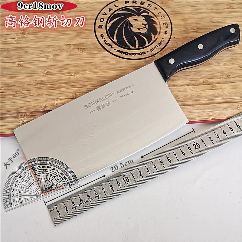 阳江9cr18菜刀加厚不锈钢斩切刀酒店专用刀具家用菜刀砍骨切片刀