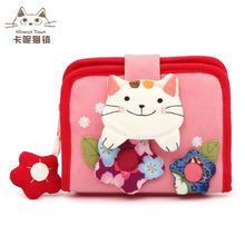 日本插lo0KINE24花朵猫棉布帆布艺女零钱包日本财布短款钱包