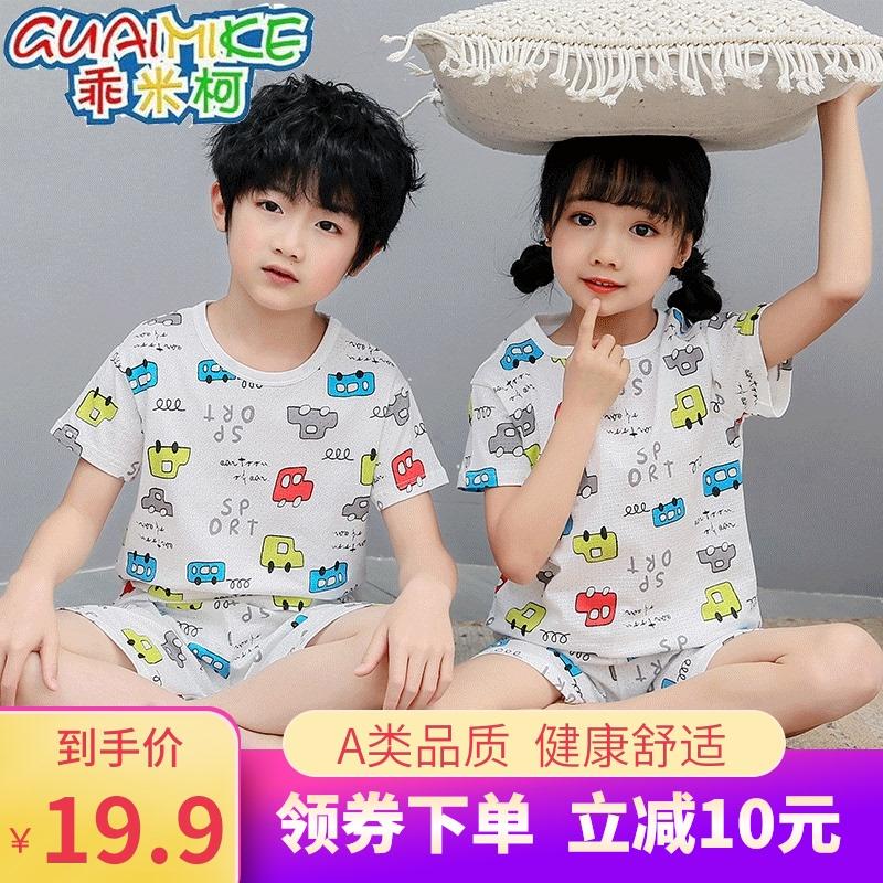 夏季儿童睡衣纯棉女童男童空调服男孩宝宝家居服短袖套装薄款夏装