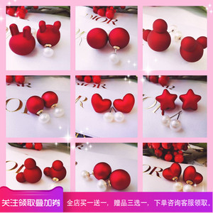 Natural freshwater pearl earrings 925 silver double-sided pearl earrings red cute ear plug earrings female cartoon two wear
