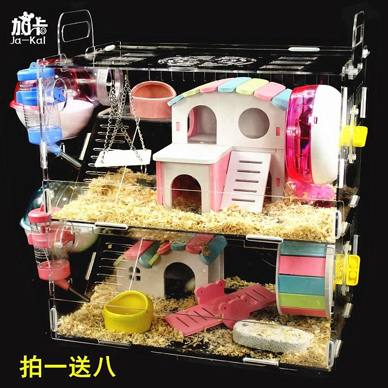 ja-kal加卡仓鼠笼子亚克力笼金丝熊双层超大透明别墅用品玩具包邮