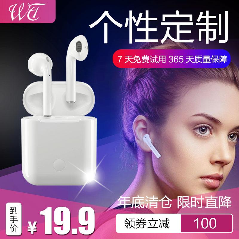 正品马卡龙蓝牙耳机无线蓝牙通用双耳入耳式苹果oppo华为vivo耳机