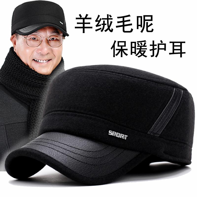 中老年帽子男士冬天爸爸平顶帽护耳老人帽秋冬季保暖爷爷老头棉帽