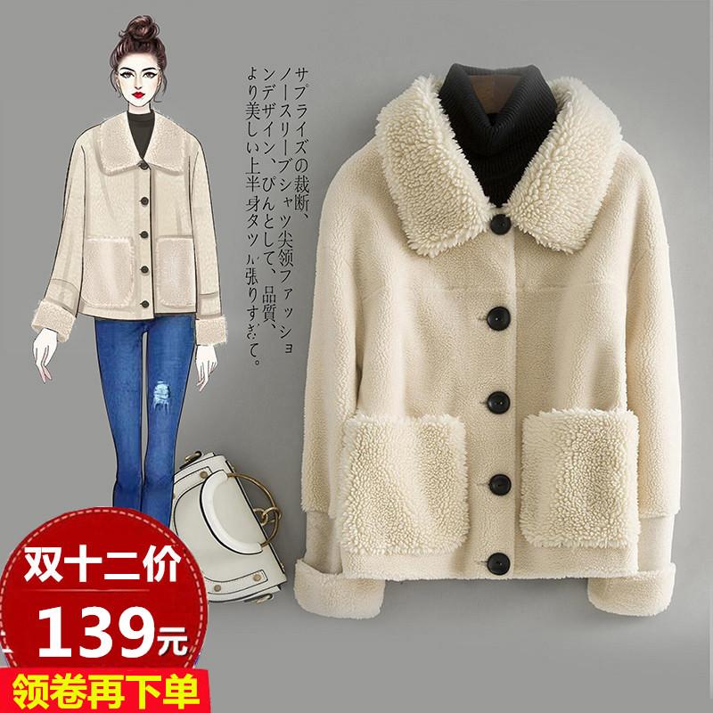 2019秋冬颗粒羊绒大衣复合皮草女短款皮毛一体外套羊剪绒羊羔毛