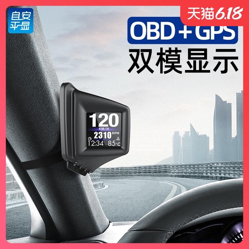 hud抬头显示obd仪表OBD GPS双模显示百公里加速刹车涡轮测试A401