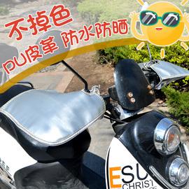 电动电瓶车防晒手套夏季摩托电车把套防水紫外线夏天薄款女骑遮阳