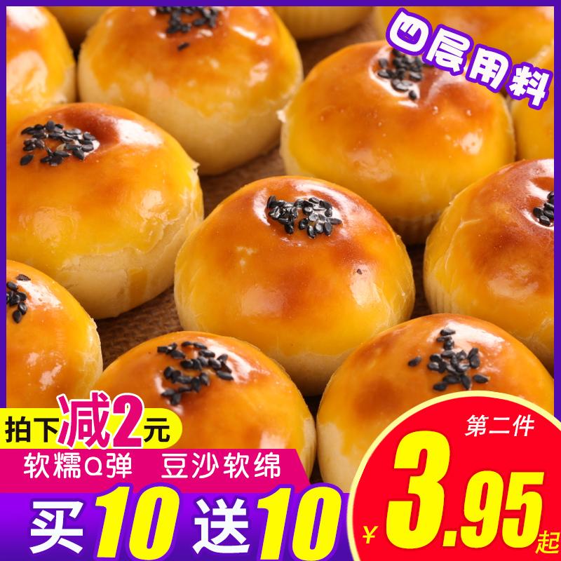 卡芙蕾蛋黄酥雪媚娘海鸭蛋芝士流心酥网红小吃美食糕点整箱零食