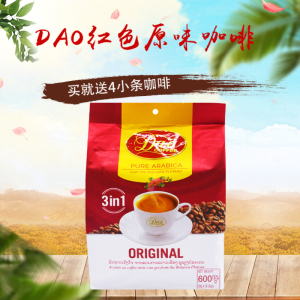 Laos imported DAO knife brand original instant three-in-one original 600g bag Thailand code coffee powder beans specialty