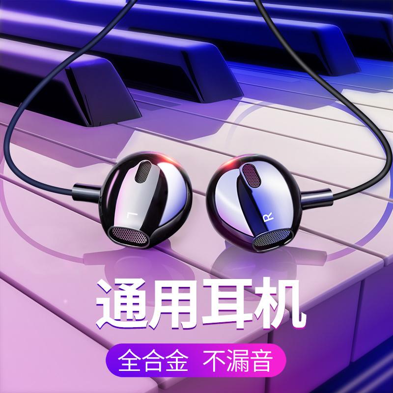 耳机入耳式高音质vivo原装vivoX20X9有线k歌X23X21正品通用X7专用vivoy67 66y85耳塞手机原配厂女生韩版可爱