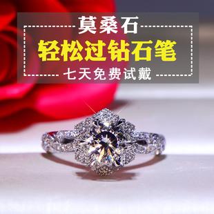 进口莫桑石戒指1克拉情侣结婚女戒50分莫桑对戒定制18K金铂金钻戒