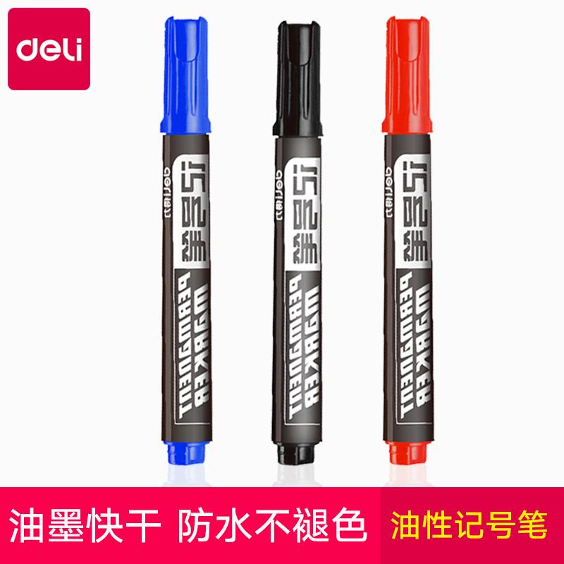 得力6881油性笔记号笔不可擦粗头单头快递记号笔大头笔大容量记号笔可加墨水防水速勾线笔快递记号笔上进办公