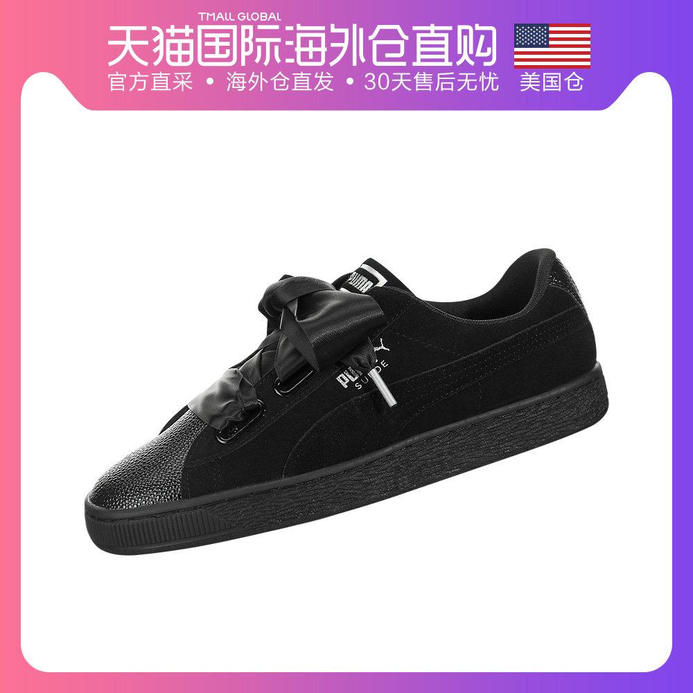 美国直邮PUMA彪马SuedeHeartBubble新款板鞋运动休闲女鞋