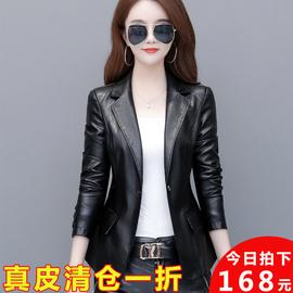 2020春秋海宁皮衣女短款韩版修身显瘦大码皮夹克百搭小西装外套潮
