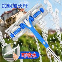 【可喷c2】擦玻璃器1j缩杆长擦窗神器高楼刮水器清洁搽洗刷抹