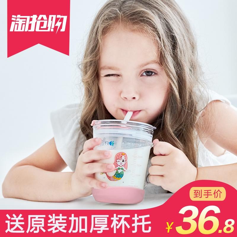 贝姆士儿童牛奶杯带刻度喝奶早餐玻璃杯冲奶粉微波炉可加热专用杯