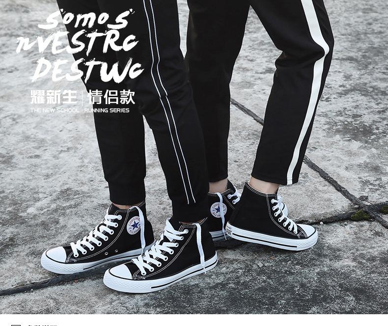 正品名仕匡威帆布鞋女鞋低帮韩版休闲鞋男士经典款高帮情侣学生潮