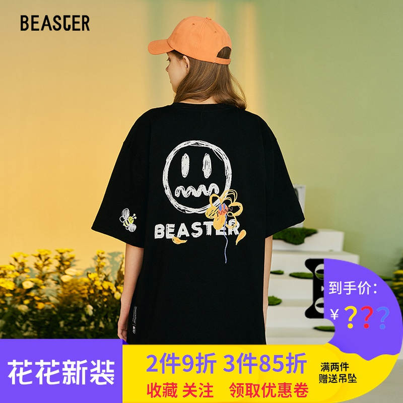 Beaster小恶魔鬼脸花朵短袖男字母手绘潮流圆领宽松上衣情侣T恤夏