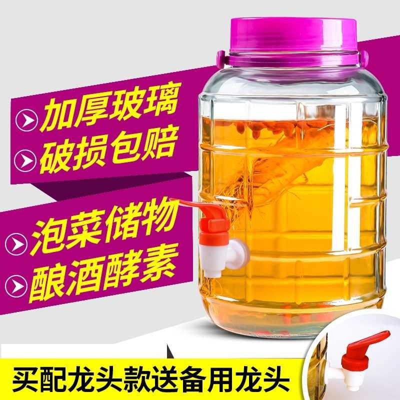 高度白酒泡酒专用10斤酿酒大瓶广口瓶六棱泡菜空瓶泡酒瓶瓶子