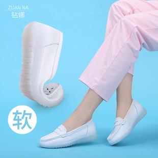 护士鞋女夏2019新款真皮白色坡跟平底防滑软底透气防臭美容鞋可爱