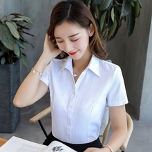 夏季V领职业衬衫女装mi7装短袖衬ei韩款白领工作服白衬衣