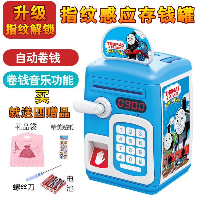 点击查看商品:存钱罐男女孩儿童创意成人指纹密码保险箱储钱可爱卡通防摔储蓄罐