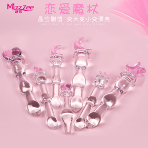 Crystal anal plug tail female backyard pull beads G-spot masturbation fairy fairy stick out anal sex toys