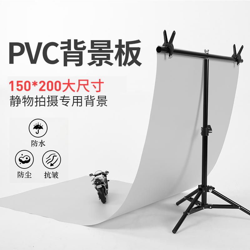 150*200磨背景布类砂PVC背景板淘宝摄影背景布拍照背景纸主直播灯