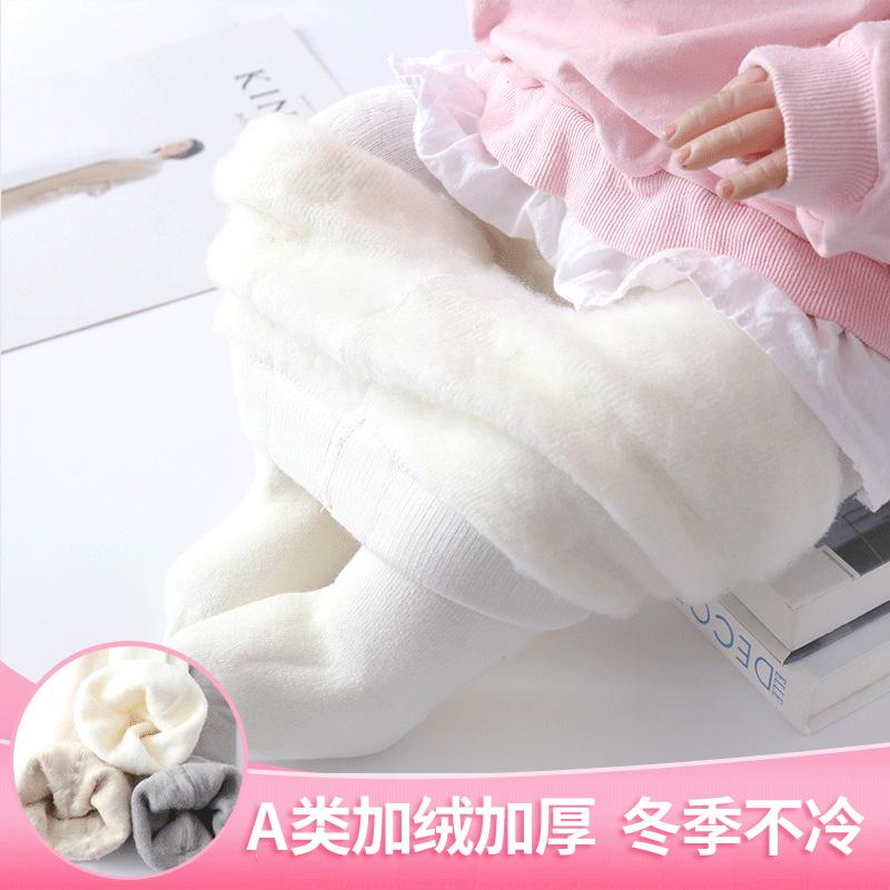 儿童连裤袜加绒加厚秋冬季宝宝连体袜女童外穿打底裤婴儿大PP毛袜