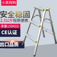 直销家用/折叠三步铝梯/加厚铝合金kp14侧的字np能梯/摄影梯
