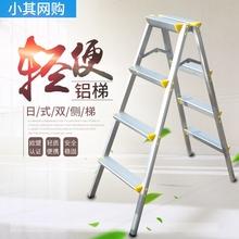 热卖双面无扶手梯子/4步铝he10金梯/mu叠梯/货架双侧的字梯