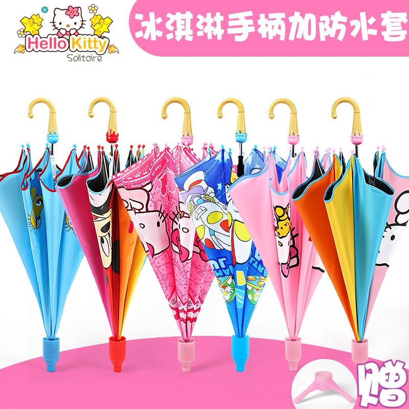 卡通自动儿童雨伞公主小学生伞男女孩幼儿园伞防晒黑胶小童晴雨伞
