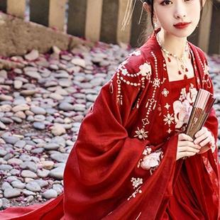 牡丹国色花嫁红色汉服女大袖衫刺绣齐腰六米摆飘逸大婚服古风套装