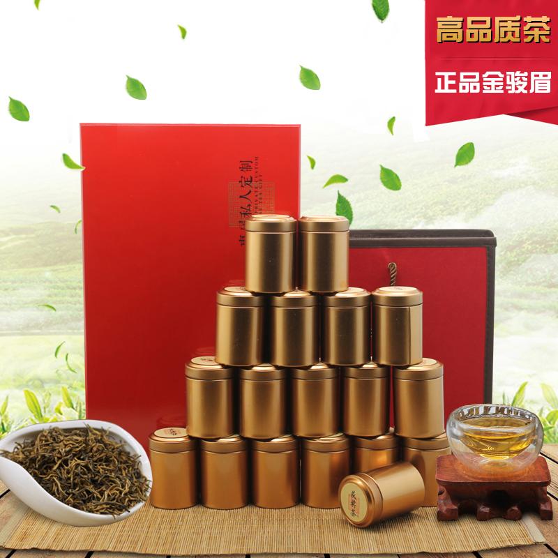 桐木关红茶礼盒装金骏眉特级250g小罐茶大师作 特级浓香型金俊眉