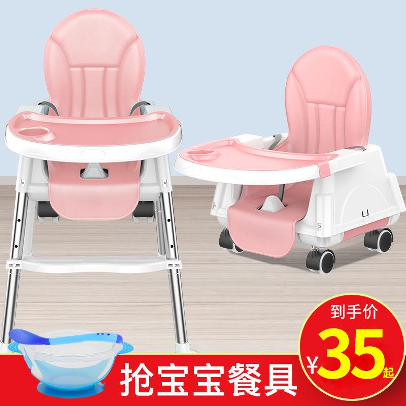 宝宝餐椅吃饭便携式可折叠宜家婴儿椅子多功能餐桌椅座椅儿童餐椅