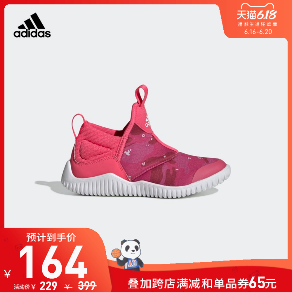 阿迪达斯官网adidas RapidaZen小童鞋训练运动鞋EE9325