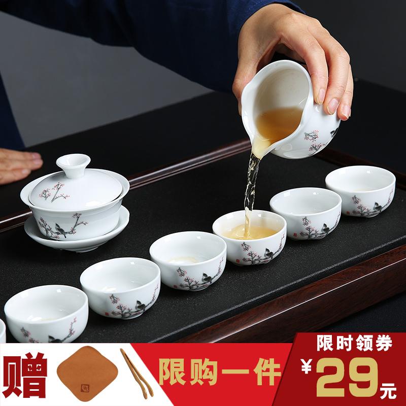 拓牌 茶具套装功夫茶具茶杯家用简约陶瓷泡茶器盖碗套装喝茶礼品