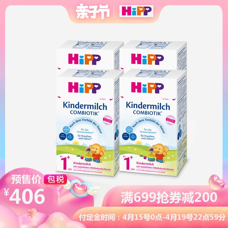 HiPP喜宝COMBIOTIK幼儿配方奶粉1+段 600g*4盒