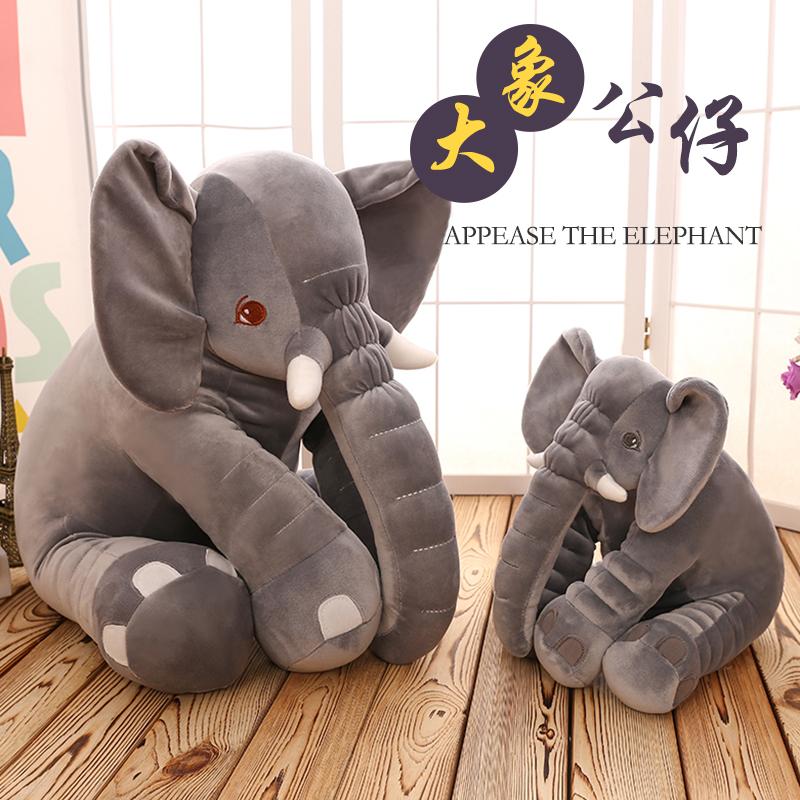超软大象毛绒玩具公仔抱枕宝宝睡觉安抚玩偶儿童礼物陪睡布娃娃女